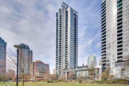 R2255633 - 202 1199 SEYMOUR STREET, Downtown VW, Vancouver, BC - Apartment Unit