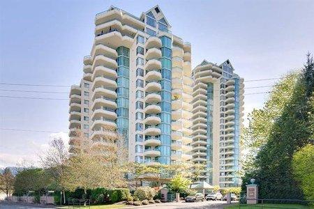 R2256475 - 5E 328 TAYLOR WAY, Park Royal, West Vancouver, BC - Apartment Unit