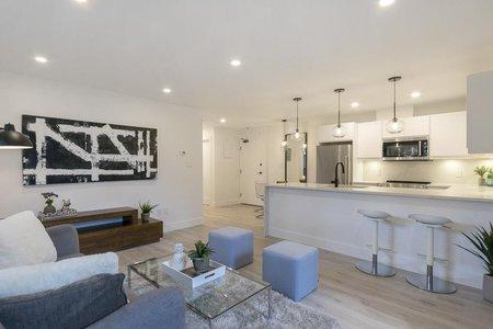 R2256525 - 205 2320 W 40TH AVENUE, Kerrisdale, Vancouver, BC - Apartment Unit