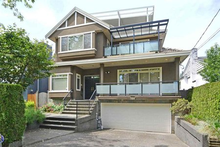 R2256806 - 4889 TRAFALGAR STREET, MacKenzie Heights, Vancouver, BC - House/Single Family