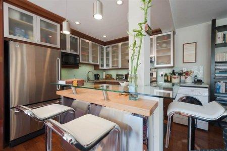 R2257295 - 102 1595 W 14TH AVENUE, Fairview VW, Vancouver, BC - Apartment Unit