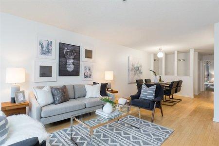 R2257306 - 109 889 W 7TH AVENUE, Fairview VW, Vancouver, BC - Apartment Unit