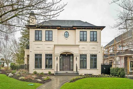 R2257482 - 6610 HEATHER STREET, South Cambie, Vancouver, BC - House/Single Family