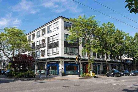 R2257643 - 308 2468 BAYSWATER STREET, Kitsilano, Vancouver, BC - Apartment Unit