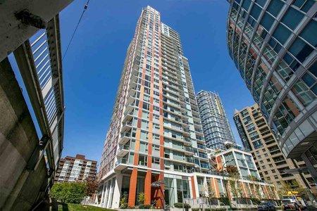 R2257709 - 2208 1351 CONTINENTAL STREET, Downtown VW, Vancouver, BC - Apartment Unit
