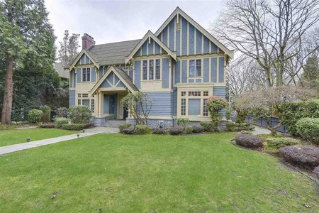 R2257753 - 6325 MARGUERITE STREET, South Granville, Vancouver, BC - House/Single Family