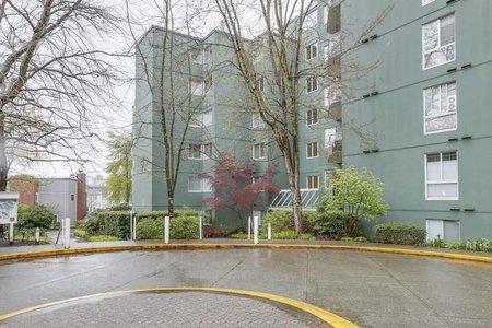 R2257938 - 510 1508 MARINER WALK, False Creek, Vancouver, BC - Apartment Unit