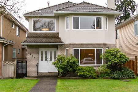 R2257982 - 288 W 48TH AVENUE, Oakridge VW, Vancouver, BC - House/Single Family