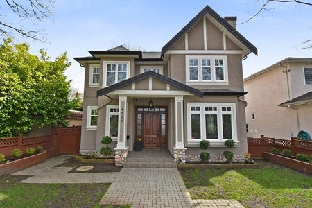 R2258015 - 4550 BLENHEIM STREET, MacKenzie Heights, Vancouver, BC - House/Single Family
