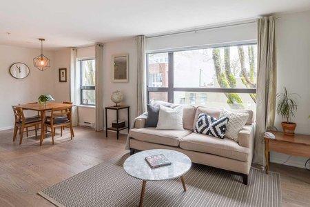 R2258109 - 312 997 W 22ND AVENUE, Cambie, Vancouver, BC - Apartment Unit