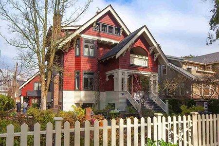 R2258118 - 1979 W 15TH AVENUE, Kitsilano, Vancouver, BC - Townhouse