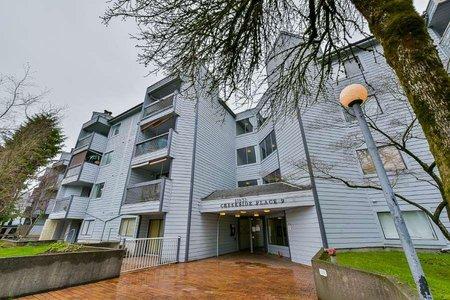 R2258197 - 413 10530 154 STREET, Guildford, Surrey, BC - Apartment Unit