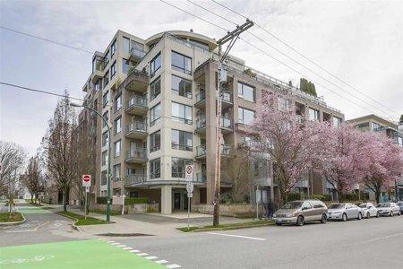 R2258200 - 202 1888 YORK AVENUE, Kitsilano, Vancouver, BC - Apartment Unit