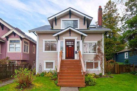R2258373 - 4377 W 14TH AVENUE, Point Grey, Vancouver, BC - House/Single Family