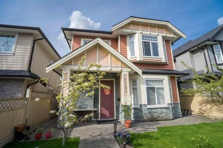 R2258451 - 11151 WILLIAMS ROAD, Ironwood, Richmond, BC - House/Single Family