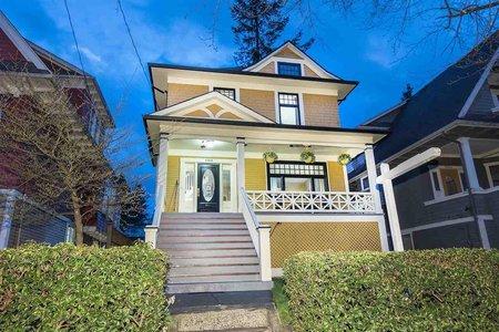 R2258473 - 1550 E 13TH AVENUE, Grandview VE, Vancouver, BC - House/Single Family