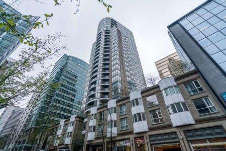 R2258529 - 2502 1166 MELVILLE STREET, Coal Harbour, Vancouver, BC - Apartment Unit
