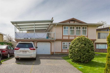 R2258623 - 3771 REES ROAD, East Cambie, Richmond, BC - House/Single Family