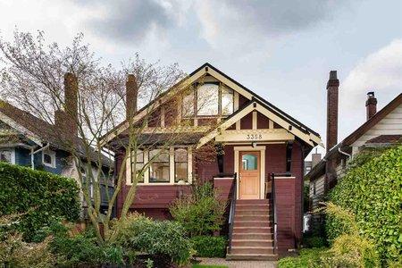 R2259162 - 3358 W 8TH AVENUE, Kitsilano, Vancouver, BC - House/Single Family