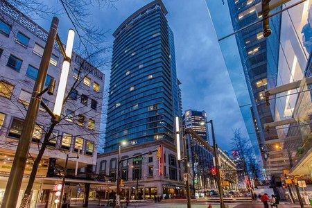 R2259353 - 1811 610 GRANVILLE STREET, Downtown VW, Vancouver, BC - Apartment Unit