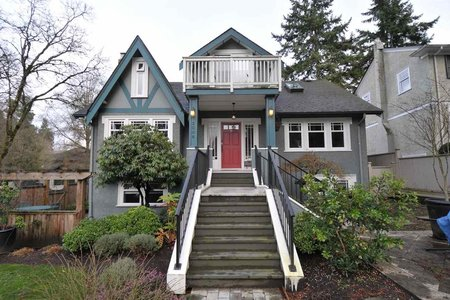 R2259543 - 2008 QUILCHENA PLACE, Quilchena, Vancouver, BC - House/Single Family