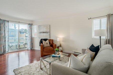 R2259909 - 307 458 E 43RD AVENUE, Fraser VE, Vancouver, BC - Apartment Unit