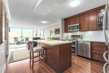 R2259978 - 903 1327 E KEITH ROAD, Lynnmour, North Vancouver, BC - Apartment Unit