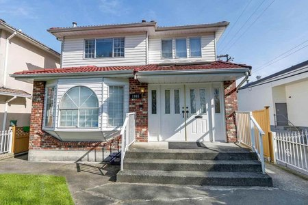 R2260090 - 1965 E 37TH AVENUE, Victoria VE, Vancouver, BC - House/Single Family