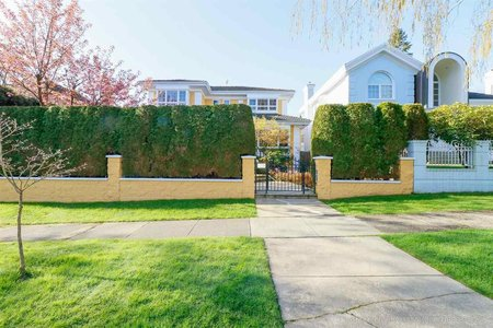 R2260737 - 1236 W 27TH AVENUE, Shaughnessy, Vancouver, BC - House/Single Family