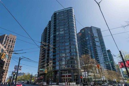 R2260940 - 1601 788 HAMILTON STREET, Downtown VW, Vancouver, BC - Apartment Unit