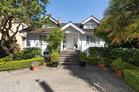 R2261372 - 3661 POINT GREY ROAD, Kitsilano, Vancouver, BC - House/Single Family