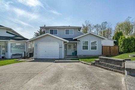 R2262045 - 22892 GILLIS PLACE, East Central, Maple Ridge, BC - House/Single Family
