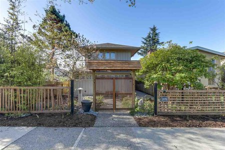 R2262249 - 1656 W 65TH AVENUE, S.W. Marine, Vancouver, BC - House/Single Family