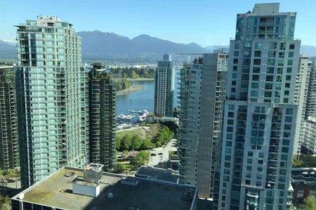 R2262596 - 2504 1288 W GEORGIA STREET, West End VW, Vancouver, BC - Apartment Unit