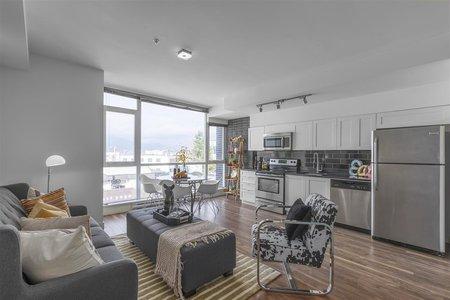 R2262603 - 308 2511 QUEBEC STREET, Mount Pleasant VE, Vancouver, BC - Apartment Unit