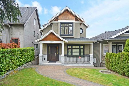 R2262663 - 1877 W 37TH AVENUE, Quilchena, Vancouver, BC - House/Single Family