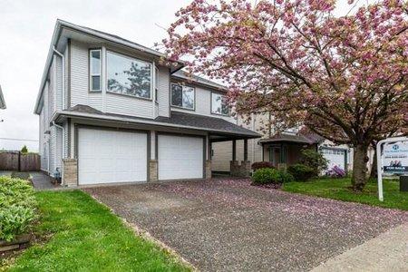 R2262678 - 11682 230B STREET, East Central, Maple Ridge, BC - House/Single Family