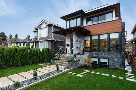 R2262893 - 2925 WATERLOO STREET, Kitsilano, Vancouver, BC - House/Single Family