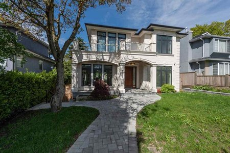 R2262952 - 8155 CARTIER STREET, Marpole, Vancouver, BC - House/Single Family