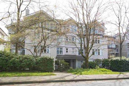 R2263007 - 302 788 W 14TH AVENUE, Fairview VW, Vancouver, BC - Apartment Unit