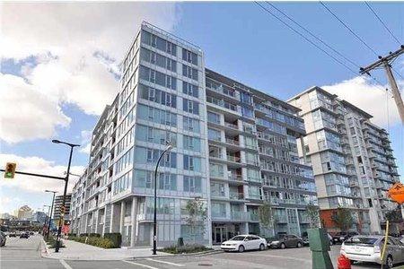 R2263043 - 710 1887 CROWE STREET, False Creek, Vancouver, BC - Apartment Unit