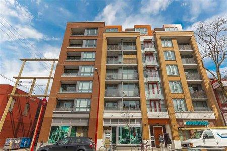 R2263203 - 606 231 E PENDER STREET, Mount Pleasant VE, Vancouver, BC - Apartment Unit