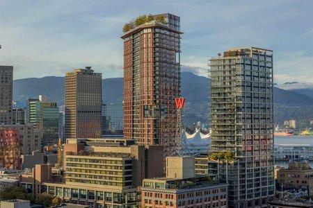 R2263738 - 1104 108 W CORDOVA STREET, Downtown VW, Vancouver, BC - Apartment Unit
