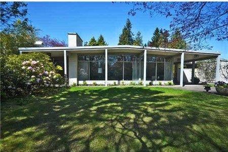 R2263908 - 1896 WESBROOK CRESCENT, University VW, Vancouver, BC - House/Single Family