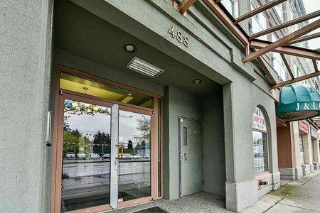 R2263960 - W313 488 KINGSWAY, Mount Pleasant VE, Vancouver, BC - Apartment Unit