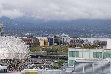 R2264102 - 1901 1775 QUEBEC STREET, Mount Pleasant VE, Vancouver, BC - Apartment Unit