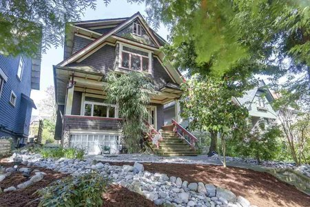 R2264988 - 4447 QUEBEC STREET, Main, Vancouver, BC - House/Single Family