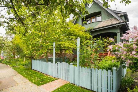 R2265314 - 1216 LAKEWOOD DRIVE, Grandview VE, Vancouver, BC - House/Single Family