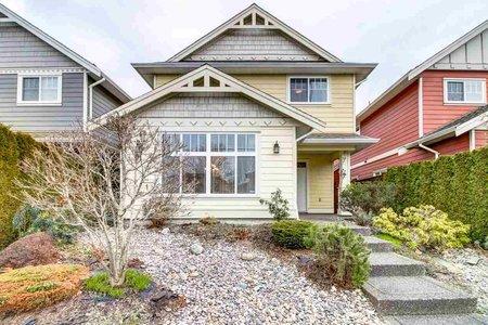 R2265384 - 12420 TRITES ROAD, Steveston South, Richmond, BC - House/Single Family