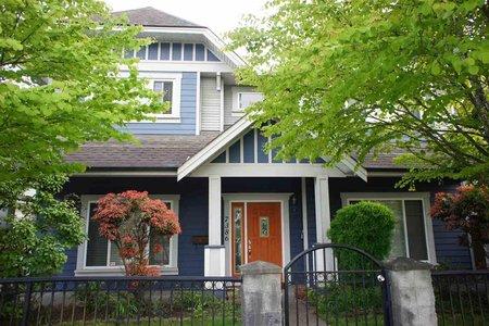 R2265421 - 7386 WILLIAMS ROAD, Broadmoor, Richmond, BC - House/Single Family